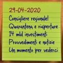 20200429news