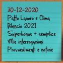 20201230news