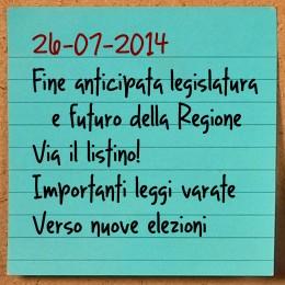 20140726news